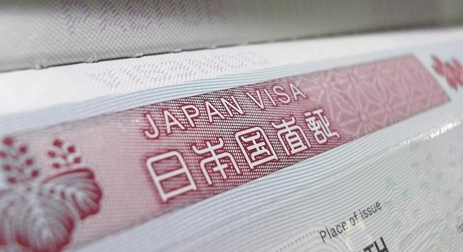 Điểm khác nhau giữa Visa Vĩnh trú và nhập tịch Nhật Bản