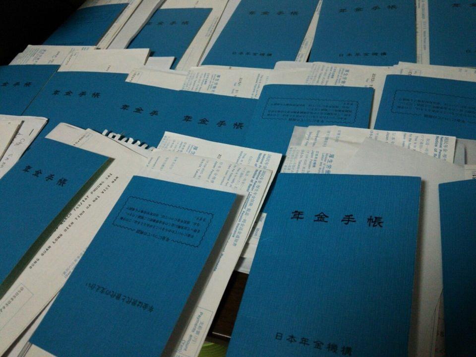 Hướng dẫn lao động lấy lại tiền hoàn thuế Nenkin
