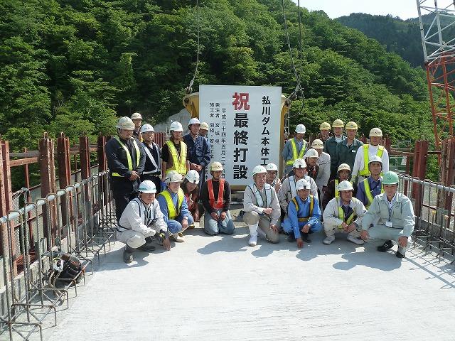 Tuyển gấp 18 kỹ sư đi làm việc tại Nhật Bản thu nhập 50 triệu/tháng