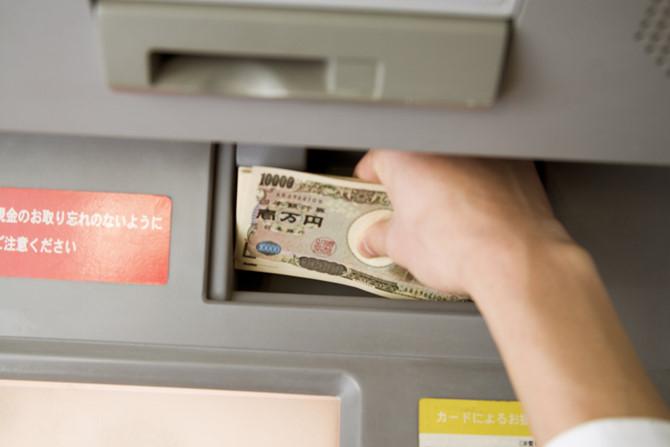 Hướng dẫn chuyển tiền bằng máy ATM tại ngân hàng Yucho - Nhật Bản