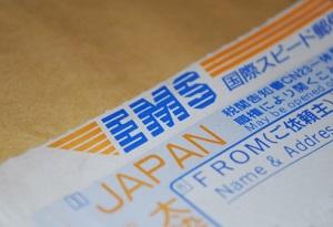 Gửi đồ từ Nhật về Việt Nam qua đường bưu điện như thế nào ?