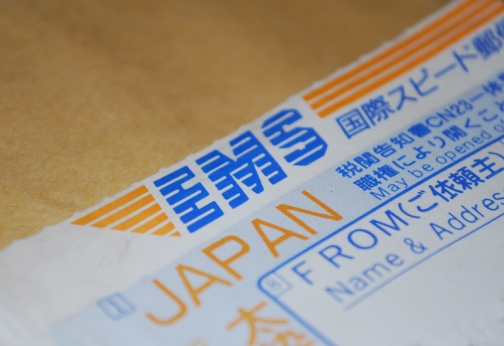 chuyển đồ, hàng hóa từ nhật bản về việt nam qua đường bưu điện ems như thế nào