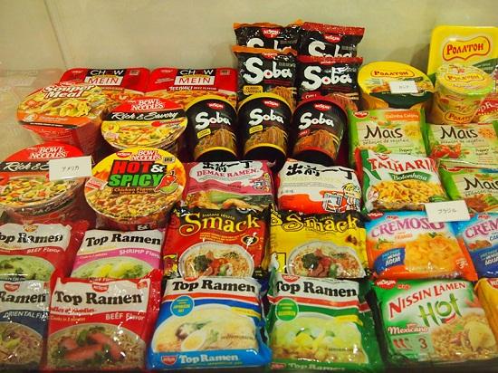 Giá thực phẩm, đồ gia dụng ở Osaka Nhật Bản