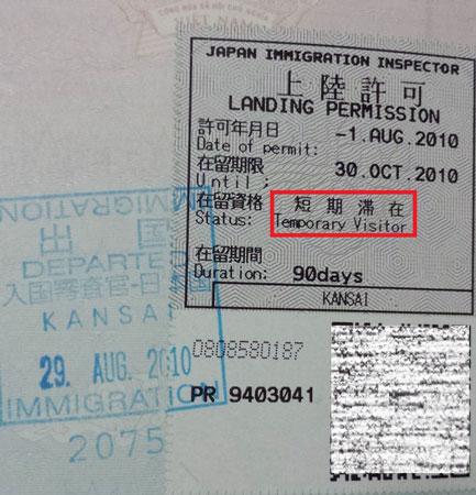 Hồ sơ chi tiết khi đi xuất khẩu lao động Nhật Bản