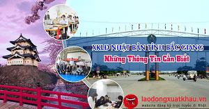 Tuyển 300 lao động đi xuất khẩu Nhật Bản tại tỉnh Bắc Giang