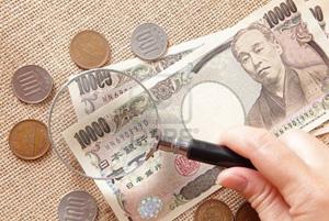 Đổi yên Nhật ở đâu ? địa chỉ, tỷ giá, những lưu ý cần biết khi đổi yên Nhật tại Việt Nam