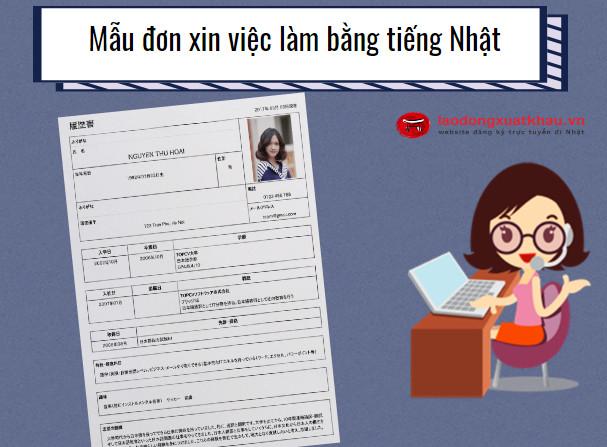 Trọn bộ mẫu đơn xin việc làm bằng tiếng Nhật ấn tượng nhất