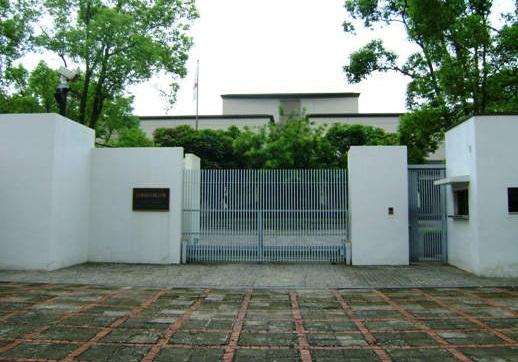 Địa chỉ đại sứ quán Nhật Bản tại Hà Nội - Những điều mà thực tập sinh cần lưu ý