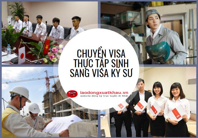 Thực tập sinh Việt Nam có thể chuyển sang visa kỹ sư, kỹ thuật viên mà không cần về nước không?