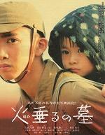 10 bộ phim kinh điển của Nhật Bản khiến bạn khóc cạn cả nước mắt