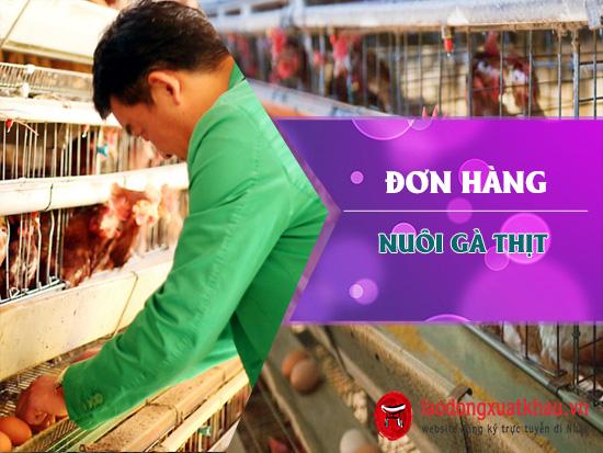 Tuyển Nam/ Nữ đơn hàng XKLĐ Nhật chăn nuôi gà nhiều việc làm làm thêm