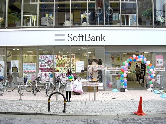 Docomo, Au, Softbank - Mạng di động nào của Nhật dùng tốt nhất