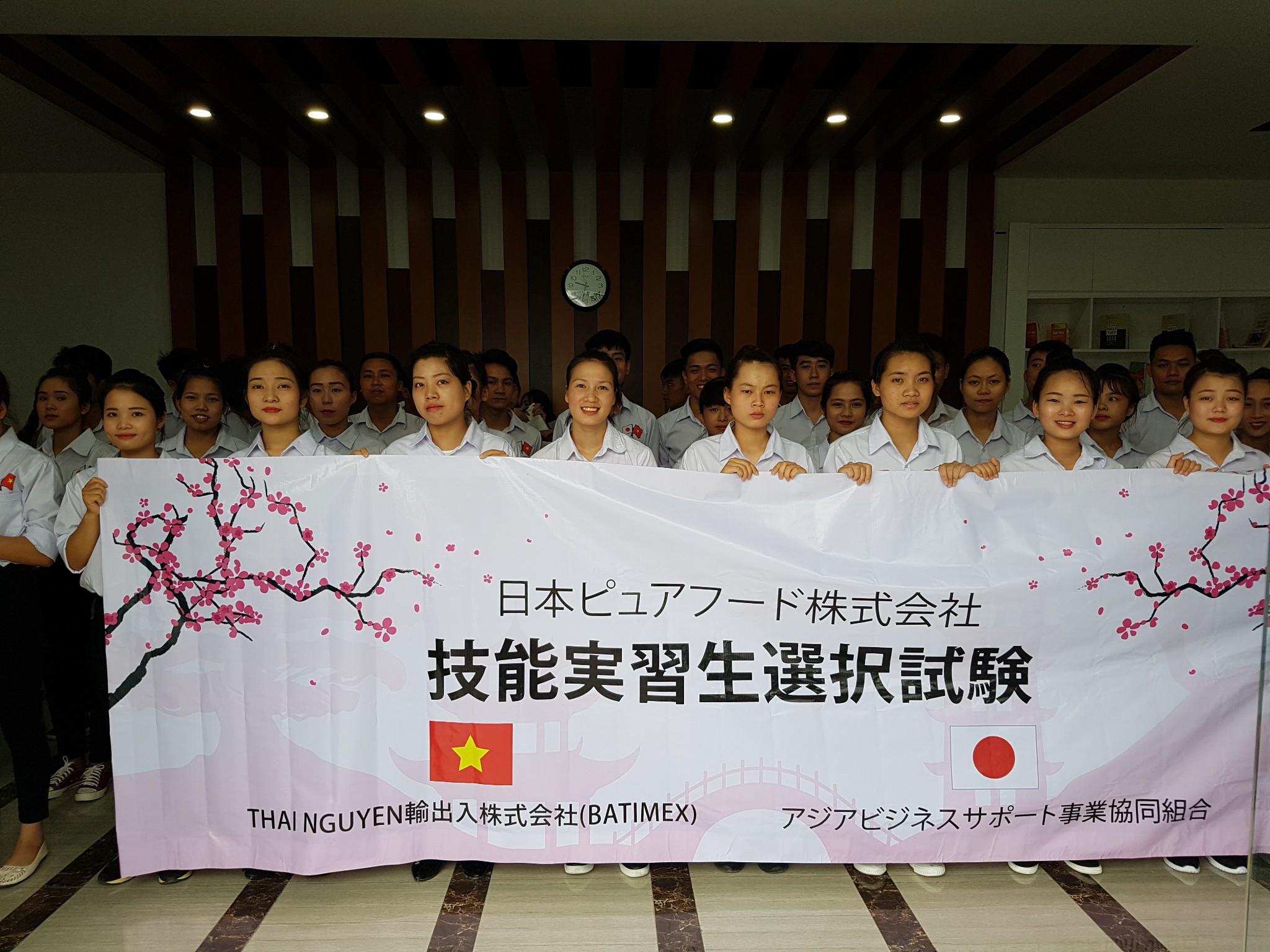 Thi tuyển đơn hàng lắp ráp linh kiện điện tử tại TTC Việt Nam