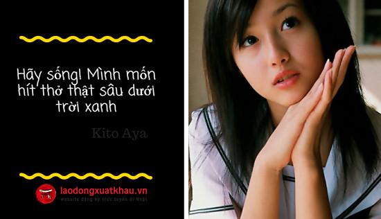Một lít nước mắt Kito Aya  - cuốn nhật kí làm rung động hàng triệu trái tim trên toàn thế giới