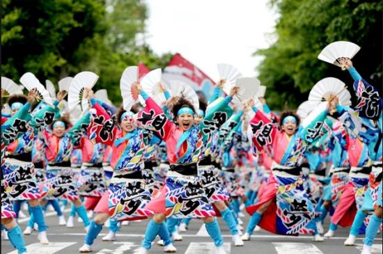 Yosakoi - Điệu múa vui vẻ của người Nhật Bản
