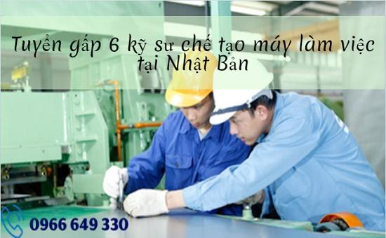 Tuyển gấp kỹ sư cơ khí lương 40 triệu/tháng làm việc tại vùng Kansai