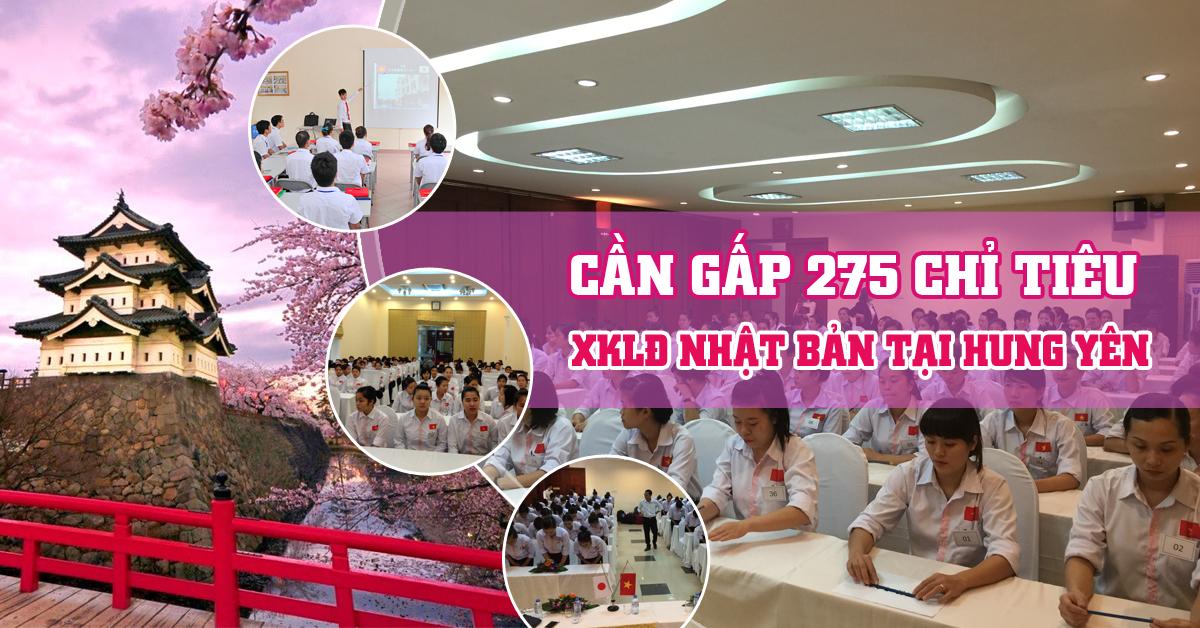 Công ty xuất khẩu lao động Nhật Bản tại Hưng Yên tuyển gấp 250 thực tập sinh