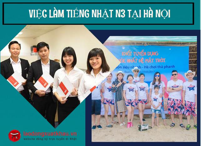 Tìm việc làm tiếng Nhật N3 tại Hà Nội ở đâu? Khó hay dễ ?