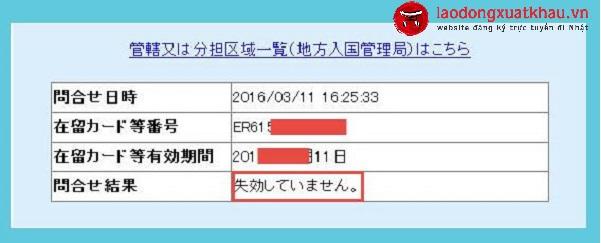 Hướng dẫn cách kiểm tra visa đã bị cắt hay chưa tại Nhật