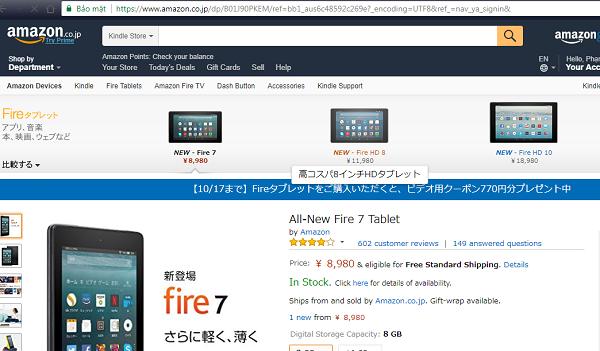 Hướng dẫn mua hàng trên trang Amazon Nhật  Bản mới nhất 2018