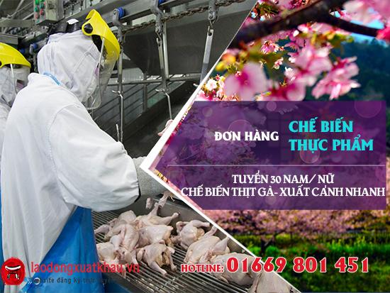 Tuyển gấp 30 Nam/ Nữ làm chế biến thịt gà tại Hokkaido Nhật Bản