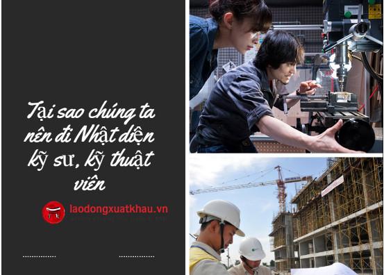 5 lí do nên đi Nhật theo diện kỹ sư, kỹ thuật viên 2020