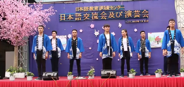 Biểu diễn Yosakoi tại trung tâm đào tạo thực tập sinh