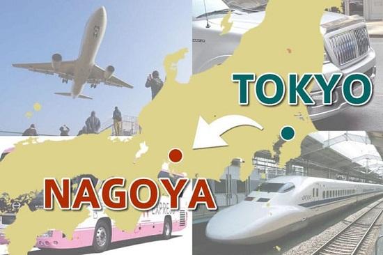 Khoảng cách từ Nagoya Aichi đến Tokyo - Những phương tiện di chuyển nhanh nhất và rẻ nhất
