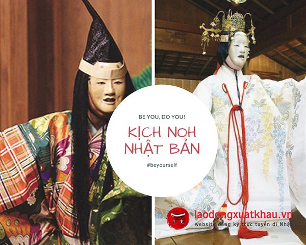 Bạn có biết về kịch Noh – Nghệ thuật đặc sắc của người Nhật