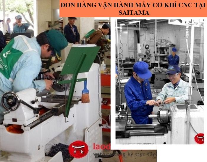 Đơn hàng vận hành máy cơ khí CNC 18 nam tham gia XKLĐ tại Saitama, Nhật Bản