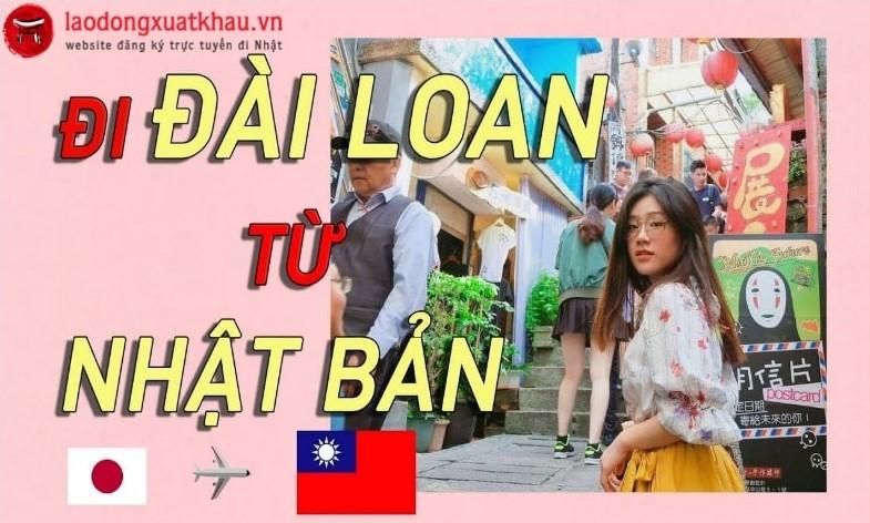 6 bước xin giấy phép nhập cảnh Đài Loan từ Nhật Bản