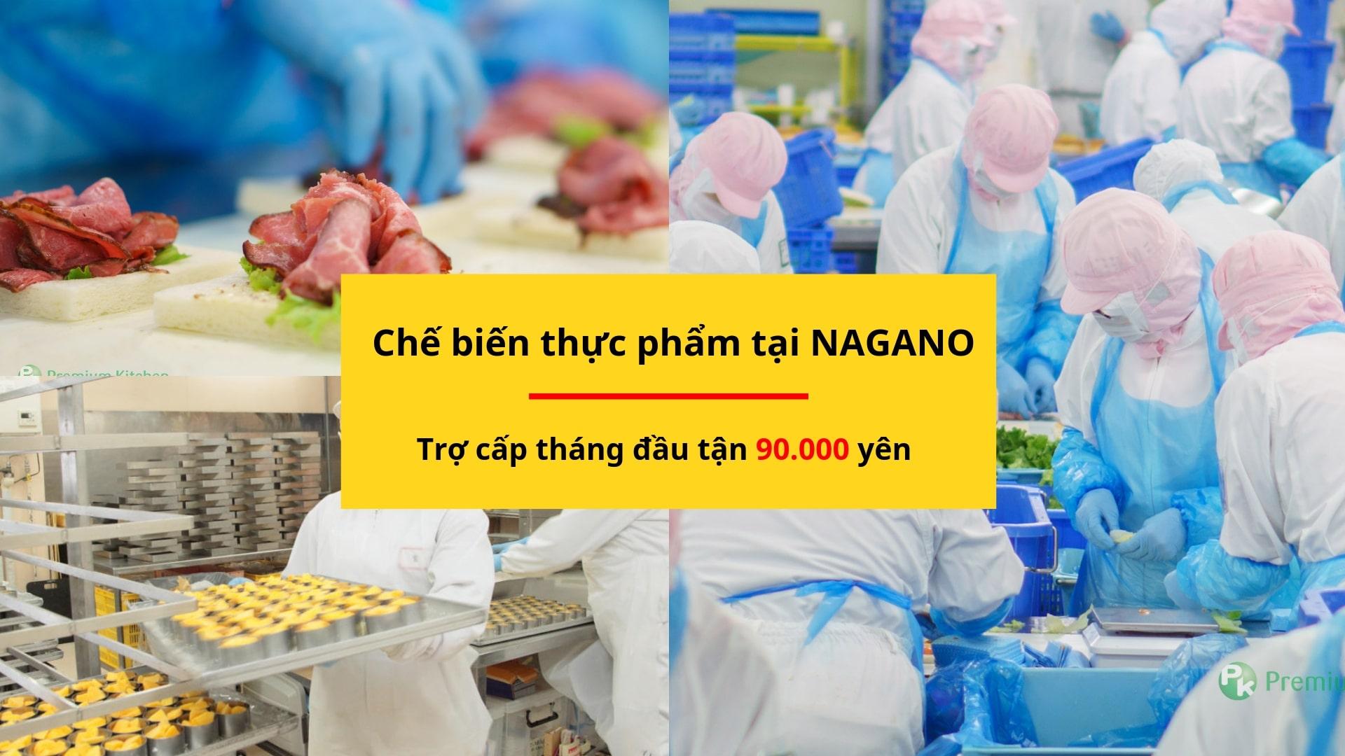 Tuyển 15 nam/nữ chế biến thực phẩm tại Nagano – trợ cấp KHỦNG