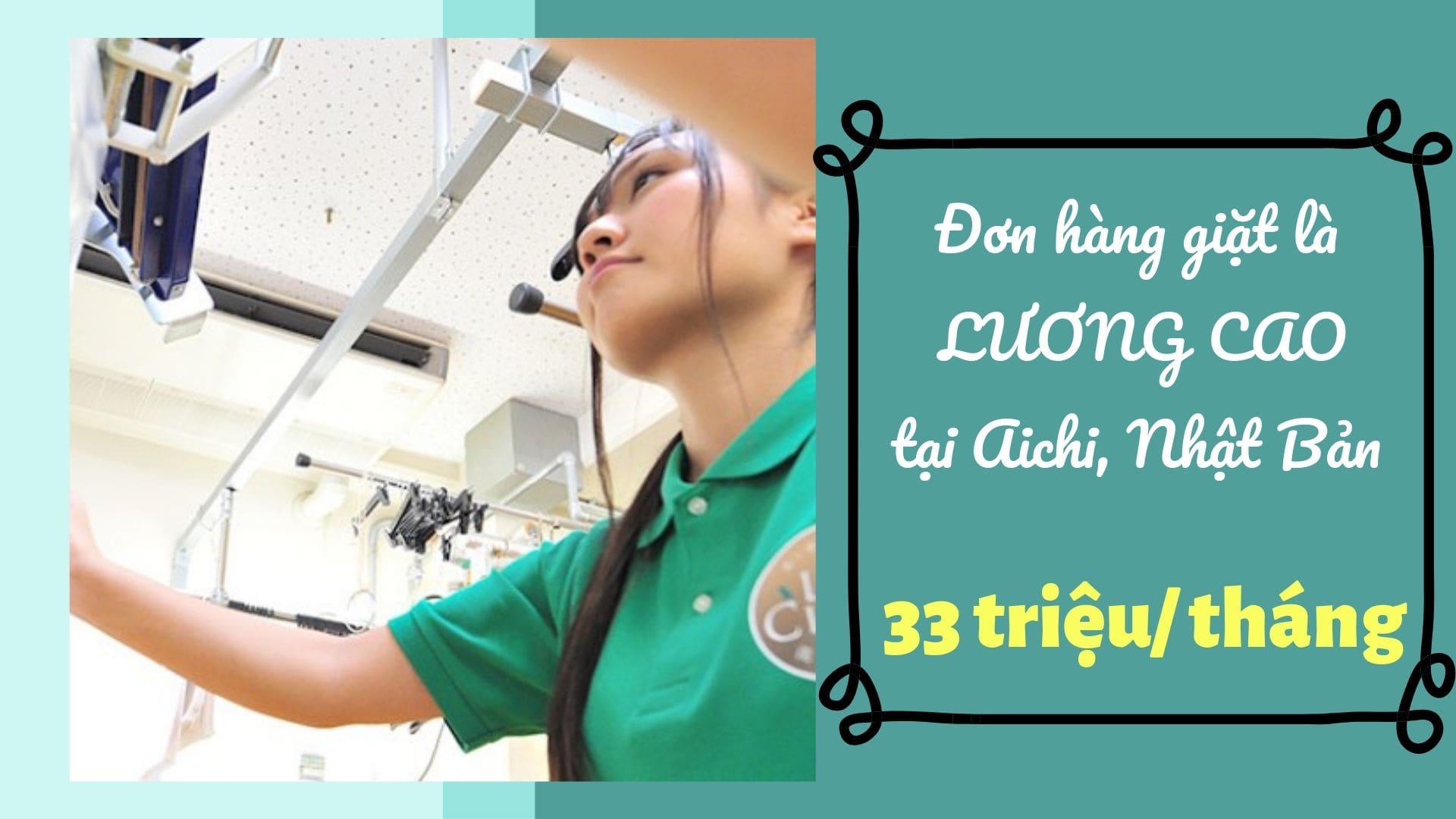 Cơ hội lớn cho 12 nữ đơn hàng giặt là LƯƠNG KHỦNG tại Aichi, Nhật Bản