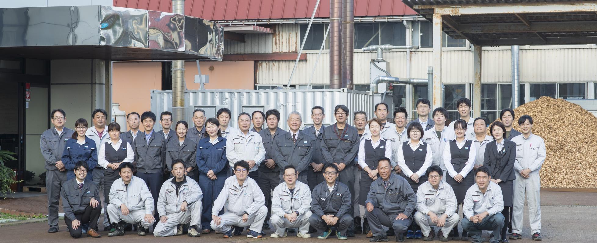 đơn hàng kỹ sư môi trường làm việc tại Osaka, Nhật Bản