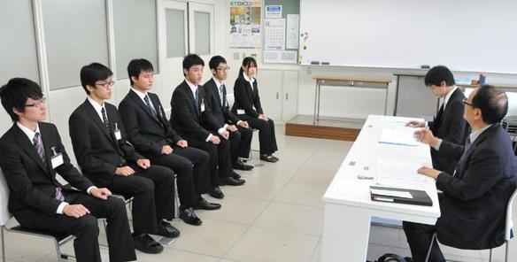 Đơn hàng kỹ sư nông nghiệp nhà kính Hokkaido lương cao