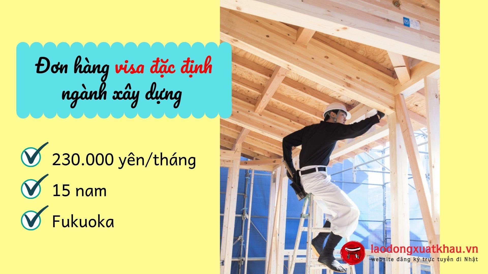 Tuyển 15 nam đơn hàng visa đặc định ngành xây dựng LƯƠNG CAO tại Fukuoka