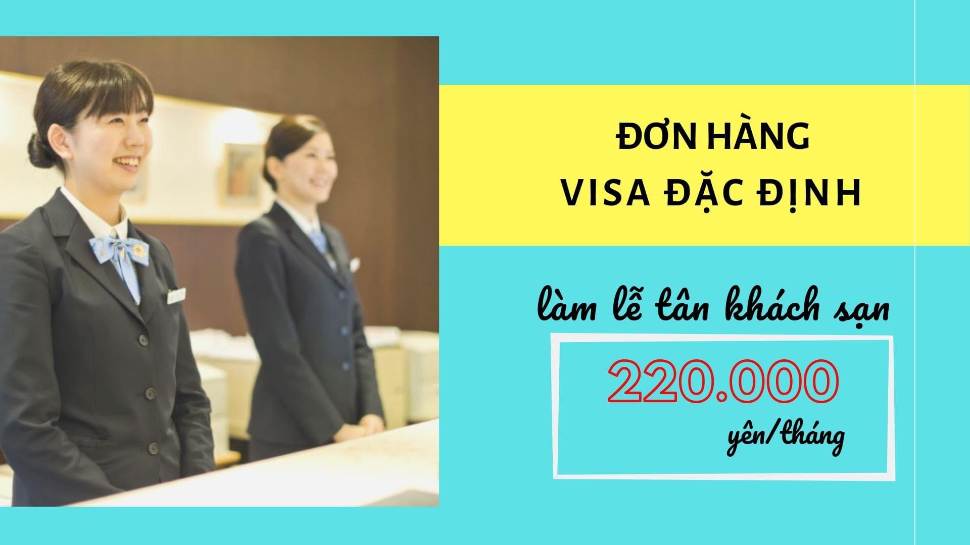 Đơn hàng visa đặc định ngành khách sạn lương 220.000 yên/tháng tại Tokyo!