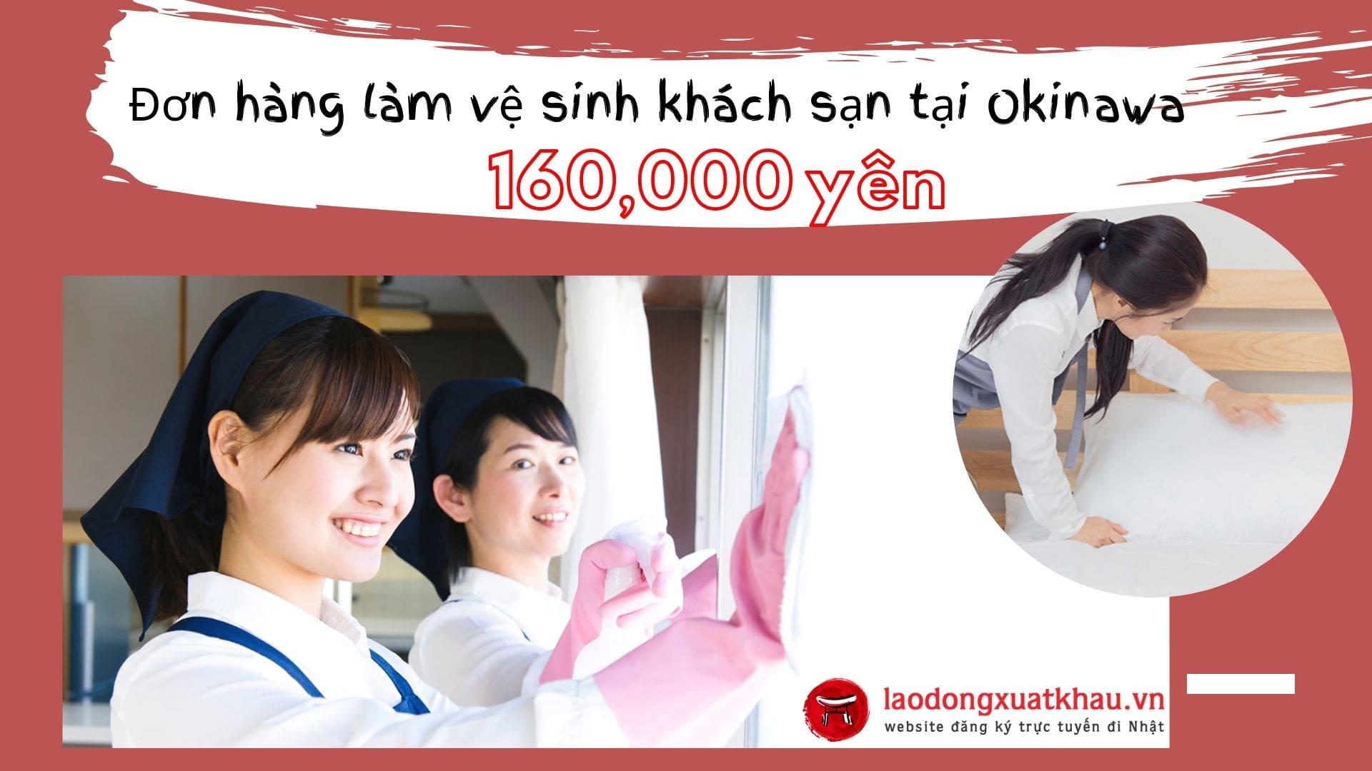 Đơn hàng làm vệ sinh khách sạn LƯƠNG KHỦNG tại Okinawa, Nhật Bản
