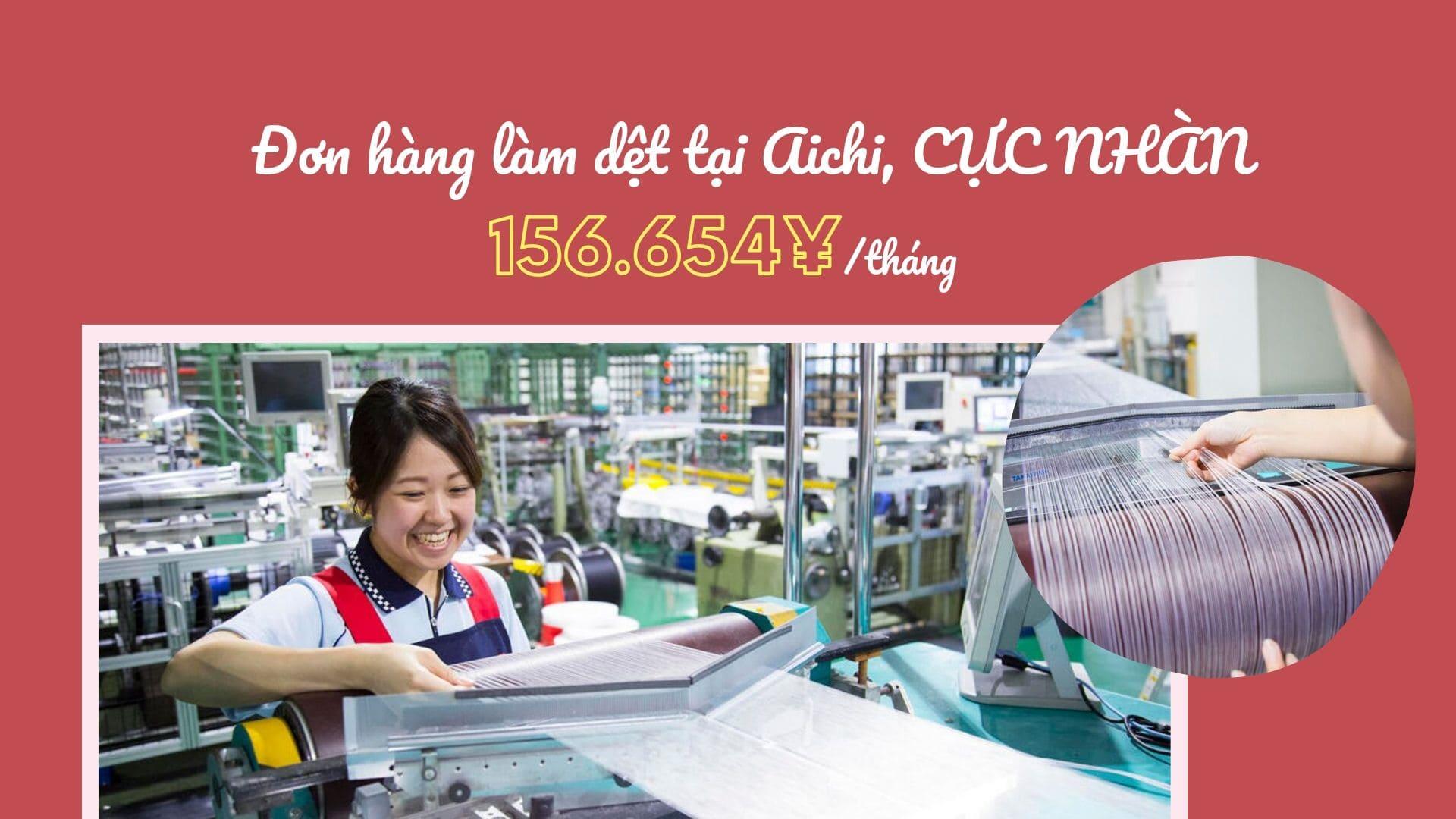 Tuyển 25 nam/nữ làm dệt tại Aichi, lương hấp dẫn 33 triệu/tháng