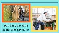 Đơn hàng đặc định ngành mộc xây dựng lương cực cao tại Saitama Nhật Bản