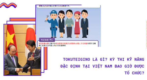 Tokuteigino là gì? kỳ thi kỹ năng đặc định tại Việt Nam bao giờ được tổ chức?