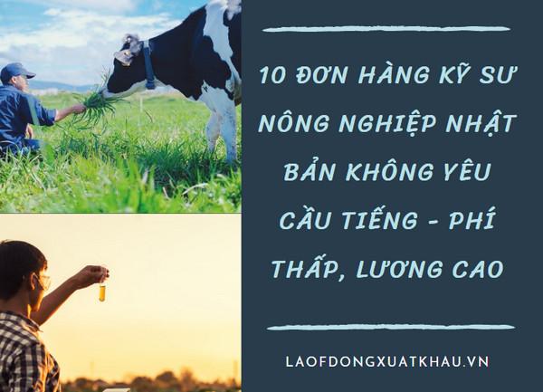 10 Đơn hàng KỸ SƯ NÔNG NGHIỆP NHẬT BẢN không yêu cầu tiếng - PHÍ THẤP, LƯƠNG CAO
