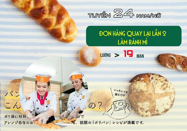 24 suất đi XKLĐ Nhật lần 2 đơn hàng làm bánh mì tại Tochigi- PHÍ CỰC THẤP